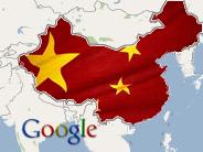 baidu_google_china