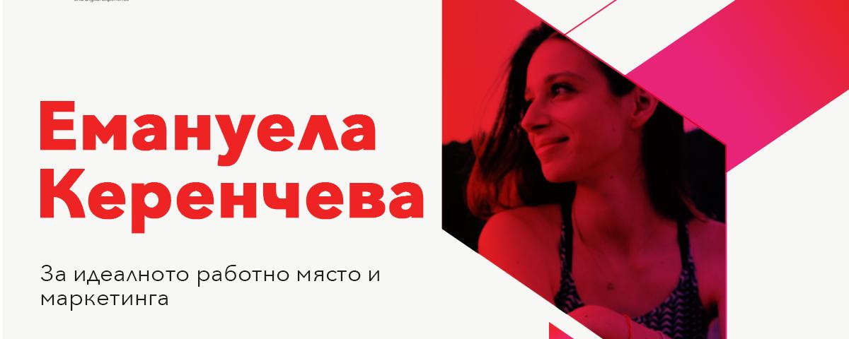 emanuela_kerencheva